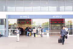 Billetterie de gare ferroviaire de Wuhan Photos libres de droits
