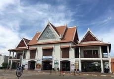 Billetterie de parc d'Angkor Archaelogical, Cambodge photographie stock libre de droits