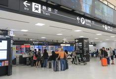 Billetterie Japon de train d'autobus d'aéroport de Narita Photo libre de droits