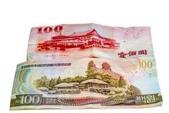 Bills of Korea and Taiwan Stock Photos