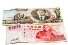 Bills of Korea and Taiwan Stock Photo