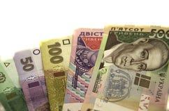 Bills nominal value of twenty hryvnia, fifty hryvnia, a hundred Royalty Free Stock Photo
