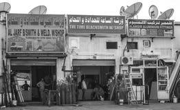 Bilreparationen shoppar i Abu Dhabi Royaltyfria Foton