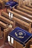 Bima lub alemar dla czytać Torah z czarnym płótnem z, zdjęcie royalty free