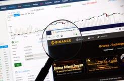 Binance cryptocurrency交换 免版税库存照片