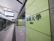 Binario della stazione di MTR HKU - l'estensione della linea dell'isola al distretto occidentale, Hong Kong Fotografia Stock