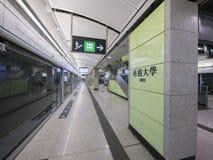 Binario della stazione di MTR HKU - l'estensione della linea dell'isola al distretto occidentale, Hong Kong Immagini Stock Libere da Diritti