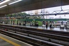 Binario della stazione della metropolitana di Sumare - Sao Paulo, Brasile Immagine Stock Libera da Diritti