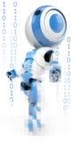 binarny robot ilustracja wektor