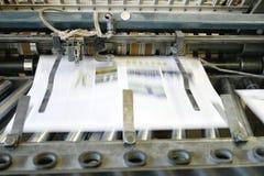 binding книга Стоковое Изображение RF