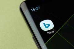 Bing-Suchmaschineikone lizenzfreie stockbilder
