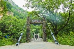Bingyu Vally Far away. suspension bridge Stock Photos