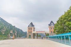 Bingyu Vally Stock Photography