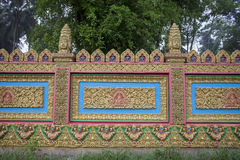 Binh Duong city Royalty Free Stock Image