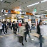 Binnen mening van de Metropolitaanse Metro van Seoel Stock Afbeelding