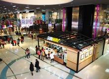Binnen mening van het Winkelcomplex van Peking Royalty-vrije Stock Foto