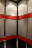 Binnen van een lift Stock Foto