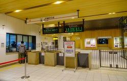 Binnen van JR-Station in Kyoto, Japan royalty-vrije stock foto