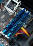 Binnen van PC royalty-vrije stock afbeelding