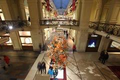 Binnengomwarenhuis ter ere van 120th Royalty-vrije Stock Afbeeldingen