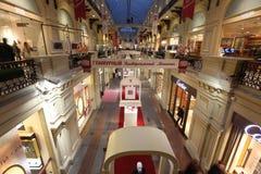Binnengomwarenhuis ter ere van 120th Stock Afbeelding