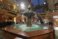 Binnengomwarenhuis ter ere van 120th Stock Foto's