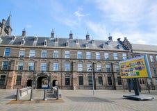 Binnenhof,海牙,荷兰 免版税库存图片