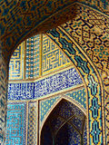 Binnenland van Blauwe Moskee, Isphahan Stock Foto's