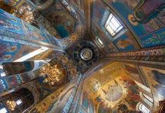 Binnenland van de Kerk van de Verlosser op Gemorst Bloed Stock Foto