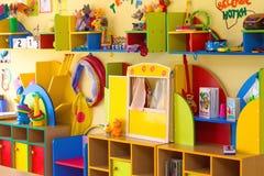 Binnenland van een kleuterschool Stock Fotografie