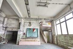 Binnenland van een zaal in de zwarte complexe kolenmijn van Jan Sverma Stock Fotografie