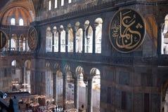 Binnenland van Hagia Sophia (Ayasofya) in Istanboel, Turkije Stock Foto