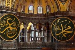 Binnenland van Hagia Sophia in Istanboel, Turkije Royalty-vrije Stock Afbeeldingen