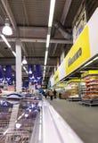 Binnenland van hypermarket METRO Royalty-vrije Stock Afbeeldingen