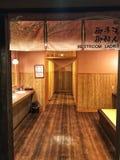 Binnenland van Setsugetsuka-hotel wordt geschoten dat Setsugetsuka wordt gevestigd slechts 1 min gang van Gora-post waar het midd stock afbeelding