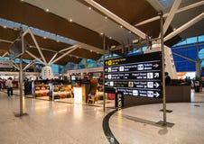Binnenlandse Luchthaven in New Delhi, India Royalty-vrije Stock Foto