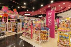 Binnenlandse mening van een Daiso-winkel Stock Foto