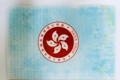 Binnenpagina van paspoort van Hong Kong SAR Stock Foto