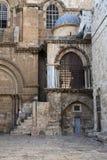 Binnenplaats, Kerk van het Heilige Grafgewelf Stock Afbeelding