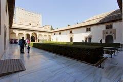 Binnenplaats van de Mirte, Patio DE los Arrayanes, in Alhambra, G Royalty-vrije Stock Afbeeldingen