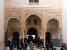 Binnenplaats van Vergulde Zaal (Cuarto-dorado) van Alhambra Granada, Royalty-vrije Stock Afbeelding