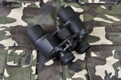 Binocular. Royalty Free Stock Photography