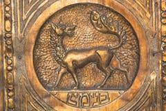 Binyamin - i simboli di dodici famiglie israeliane Immagine Stock