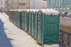 Bio toilets Stock Image