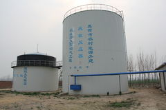 Biogas engineering plant royalty free stock image