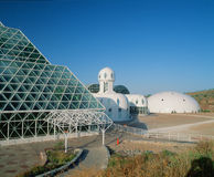 Biosphere structures, Tucson, AZ Stock Photo