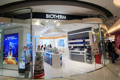 Biotherm shoppar i Hong Kong Arkivfoton