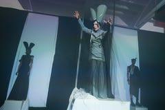 Bipa Fashion.hr fashion show 2017 : Performance Second Skin, Zagreb, Croatia. Stock Images