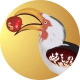 Bird with a dollar apple Royalty Free Stock Photos
