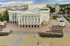Bird eye view on city drama theater. Tyumen Stock Image